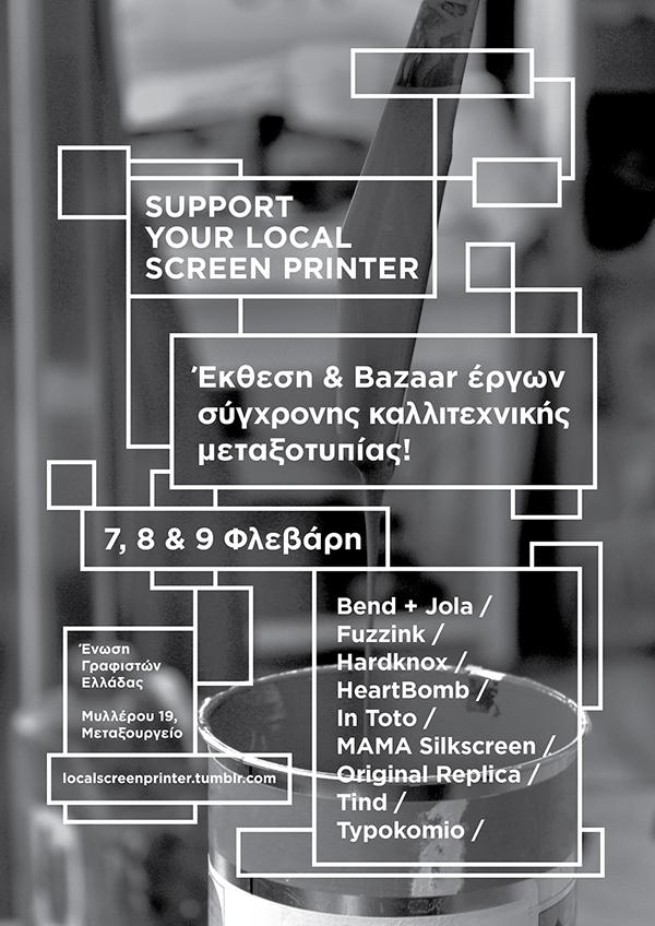 SYLSP_Poster_F